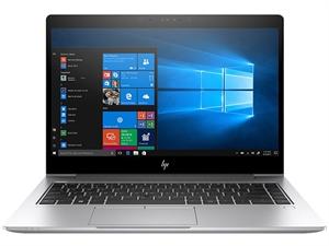 "HP EliteBook 840 G5 14"" FHD Intel Core i5 Laptop - 3TU05PA"